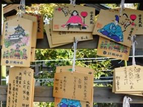 Inuyama - Sanctuaire shinto - Plaquettes votives