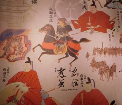 Inuyama - Musée