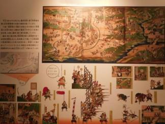 Inuyama - Musée - Batailles