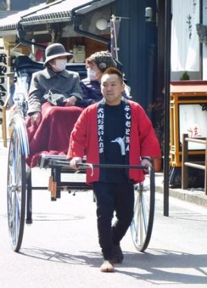 Inuyama - Rue piétonne