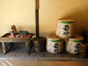 Inuyama - Musée en plein air Meiji Mura - Balles de saké