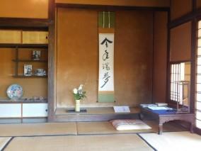 Inuyama - Musée en plein air Meiji Mura