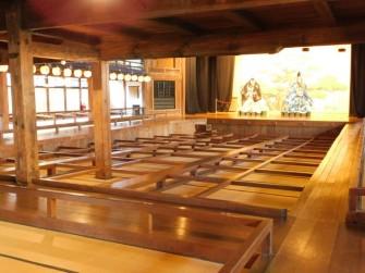 Inuyama - Musée en plein air Meiji Mura - Théâtre