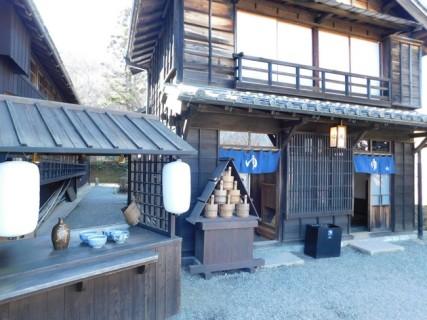 Inuyama - Musée en plein air Meiji Mura - Bains publics