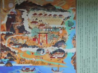 Shingu - Sanctuaire Kumano Hayatama Taisha