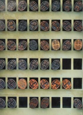 Shingu - Non loin du Sanctuaire Kamikura-jinja - Fabrication de sceaux