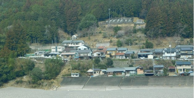 Jap- 615.jpg