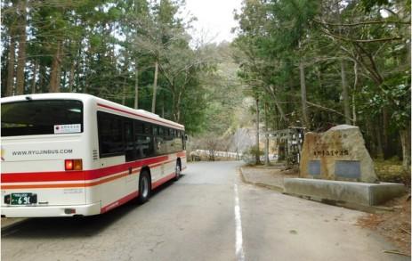 Randonnée sur le Kumano Kodo, de Hosshinmon-oji à Kumano Hongu Taisha - Terminus du bus