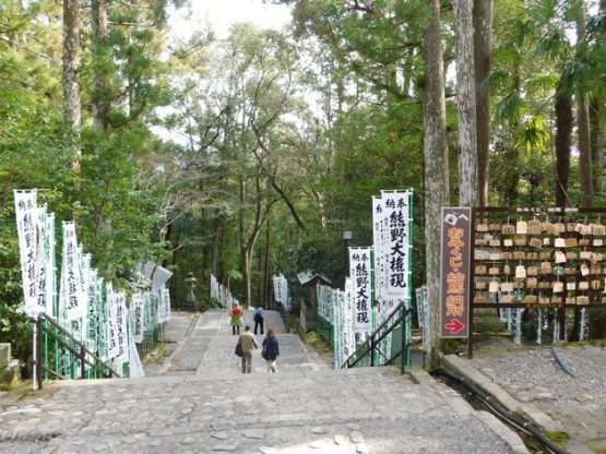 Sanctuaire Kumano Hongu Taisha
