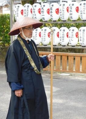 Sanctuaire Kumano Hongu Taisha - Costume traditionnel de pèlerin