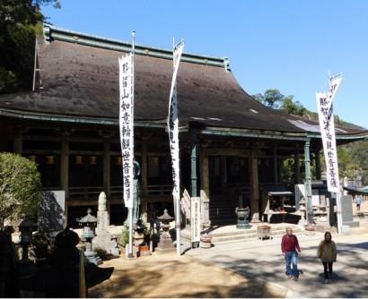 Sanctuaire de Kumano Nachi Taisha - Temple bouddhique du Seigantôji