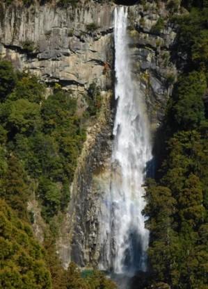 Cascade de Nachi