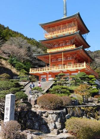 Sanctuaire de Kumano Nachi Taisha - Pagode