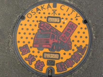 Osaka - Quartier de Kita - Jolie bouche d'égouts décorée !