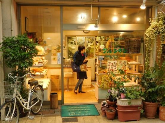 Osaka - Quartier de Kita - Rue couverte, boulangerie