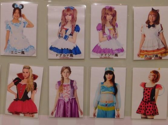 """Osaka - Quartier de Kita - Uemda - Centre commercial HEP FIVE - Espace """"fille"""", encore des déguisements très prisés..."""