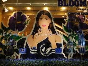 Osaka - Quartier de Kita - Uemda - Centre commercial du sous-sol de la gare - Vitrine fleurie...