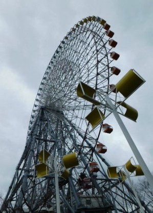Osaka - Grande Roue