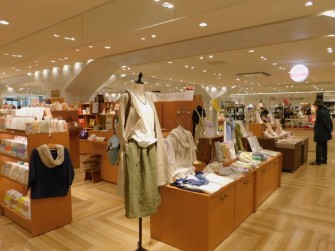 Osaka - Grand magasin plutôt chic de la tour Abeno Harukas