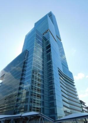 Osaka - Building Abeno Harukas, situé en face de la gare de Tennoji