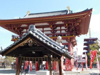 Osaka - Temple Tennoji