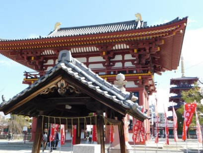 Osaka - Temple Tennoji