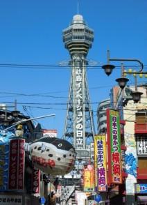 Osaka - Rue commerçante du quarter de Shinsekai et Tour Tsutenkaku