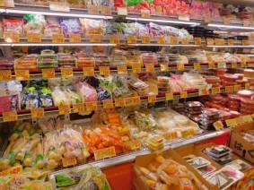 Osaka - Supermarché, vers le quartier de Shinsekai et non loin de notre guesthouse