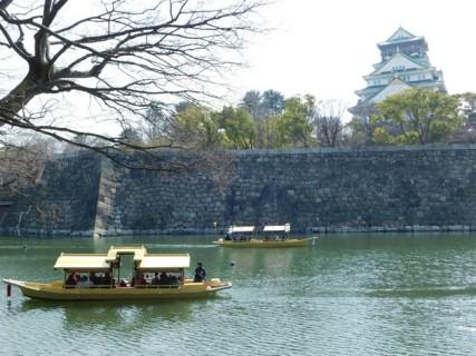 Château d'Osaka - Douves