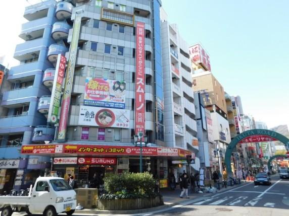 Kobe - Rues commerçantes