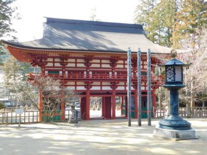 "Koyasan - Garan - Chomon, la ""porte d'entrée"" du temple"