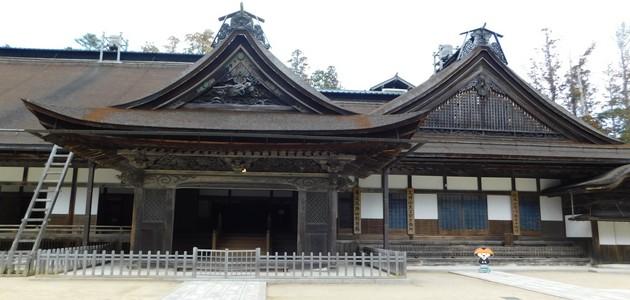 Koyasan - Kongobu-ji