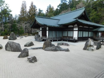 Koyasan - Kongobu-ji - Jardin de pierres