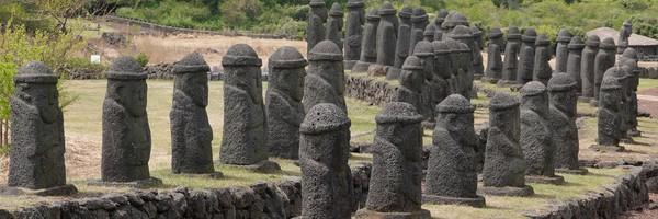 Au cœur du volcanisme de l'île deJeju