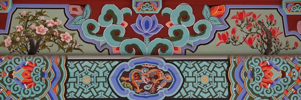Matinée pluvieuse au temple Beomeosa, àBusan