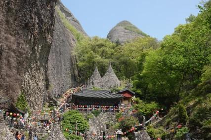 Parc provincial Maisan - Temple Tapsa