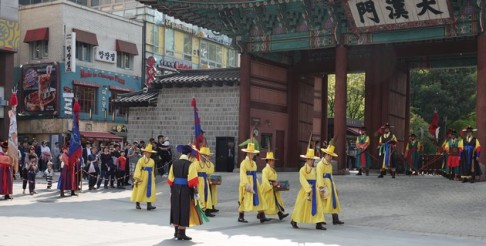 Corée-1073
