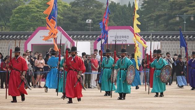 Corée-1101