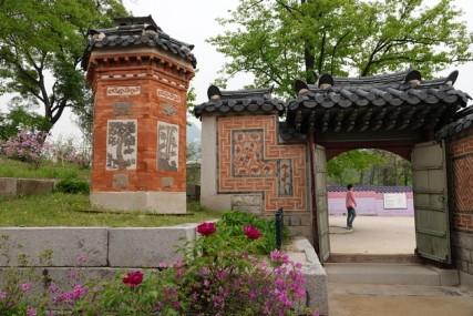 Séoul - Palais impérial Gyeongbokgung