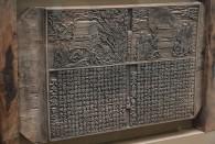 Séoul - Palais impérial Gyeongbokgung - Musée national Folklorique - Imprimerie