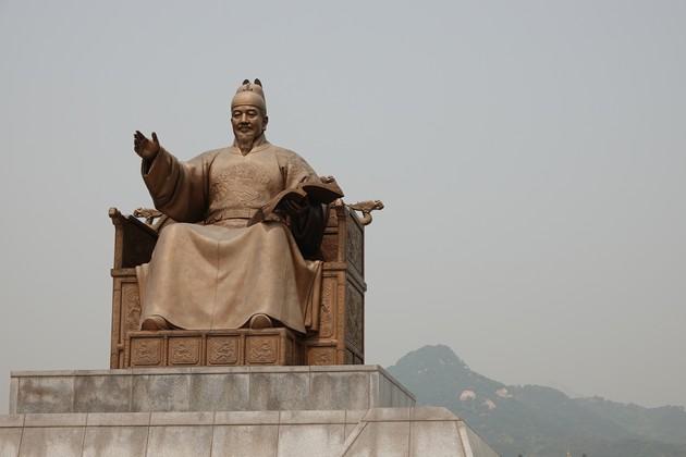 Corée-1138