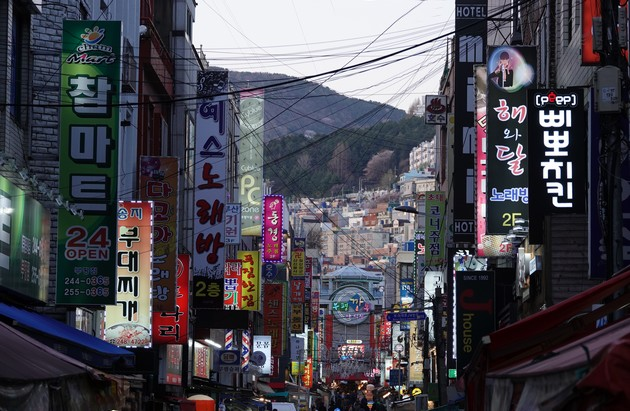 Corée-185