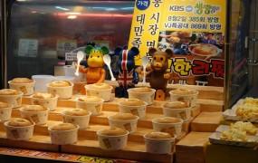 Busan - Marché Gukje