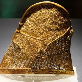 Gyeongju - Musée national - Sommet de chapeau en or