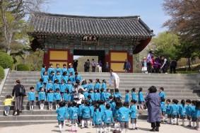 Gyeongju - Temple Bulguksa - Nombreux petits visiteurs !
