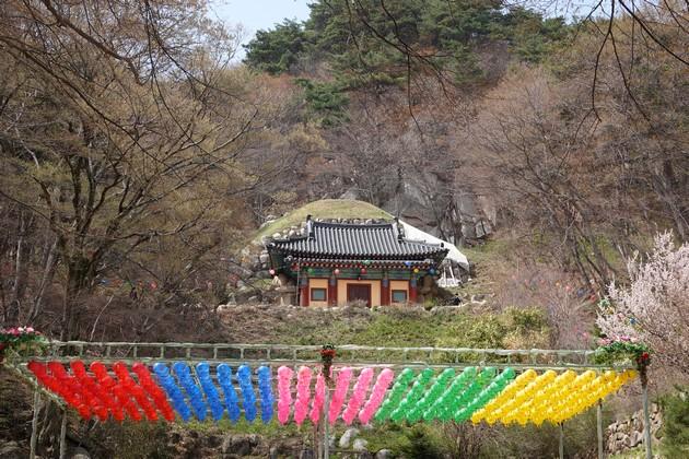 Corée-280