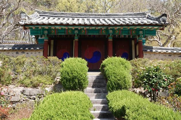 Corée-299