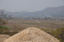 Yangdong - Vue sur la vallée