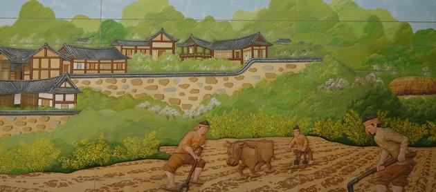 Yangdong - Mur peint du centre d'interprétation