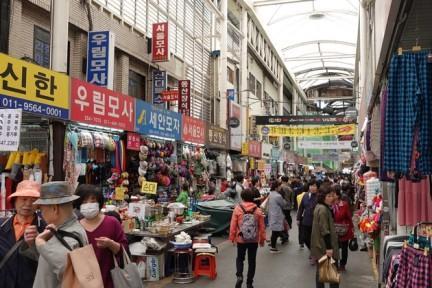 Daegu - Seomun Market